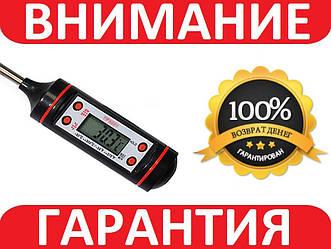 Термометр Градусник кухонный В ТУБУСЕ  TP-101