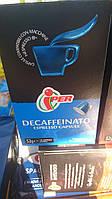Кофе в капсулах без кофеина (Nespresso),  10 шт, (Италия)