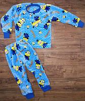 Детские махровые пижамки для мальчиков
