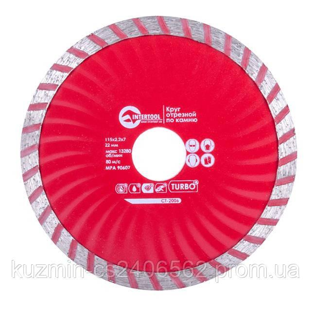Диск отрезной Turbo алмазный 115мм; 22-24% INTERTOOL CT-2006
