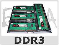 ♦ DDR3 4-Gb 1333-MHz - OEM - Новая - Совместимость AM3+/AM3 - Гарантия ♦