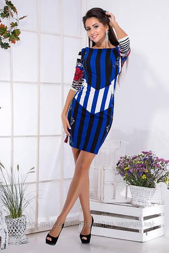 Платье женское полоски