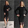 Нарядное платье(ангора) с кружевом, фото 6