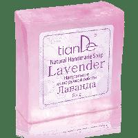 """Натуральное мыло ручной работы """"Лаванда"""", 85 г"""