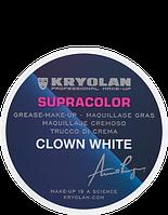 Белый театральный грим SUPRACOLOR CLOWN от Kryolan, 30 г