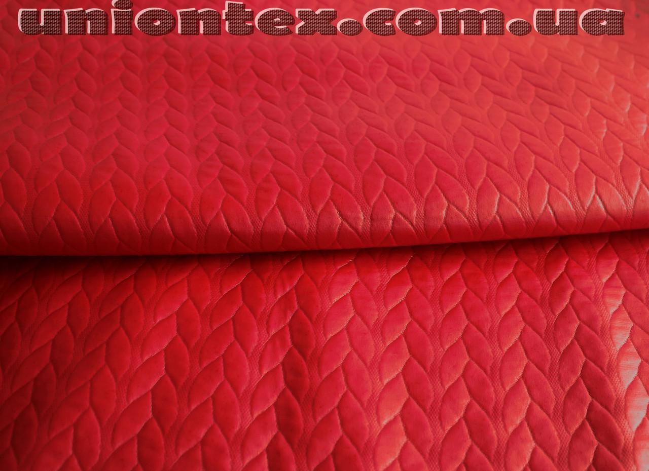 Стеганный трикотаж кожа косичка (красный)