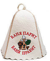 Шапка для сауны и бани