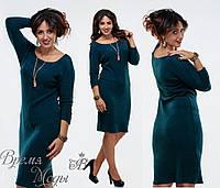 Тёмно-зелёное ангоровое платье. р. 48, 50.