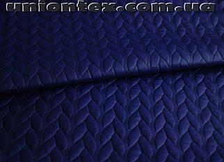 Стеганный трикотаж кожа косичка (электро- синий)