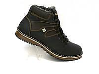 Зимние мужские кожаные ботинки Columbia конфорт 40р.