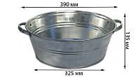 Таз оцинкованный круглый, 13 л (упаковка 10 шт)