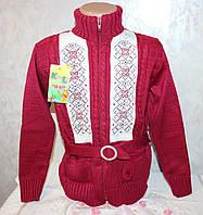 Теплая вязанная кофта на девочку  140 см