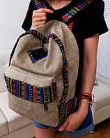 Женская сумка портфель орнамент этно. Мужской рюкзак холст. Городской рюкзак.  СР5