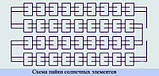 Солнечные элементы 52х19мм - 40 шт., фото 3