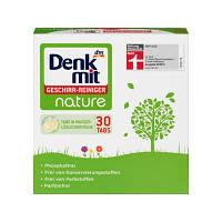 Таблетки для посудомойки DenkMit Geschirr-Reiniger nature  30 шт
