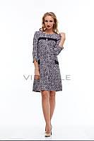 Стильное женское платье-трапеция, фото 1