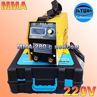 Сварочный инвертор SHYUAN MMA 280