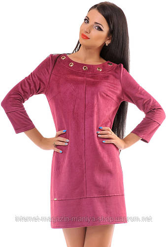 Платье женское дырки