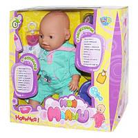 "Кукла пупс ""Мой малыш"" M 0239 U/R-A"