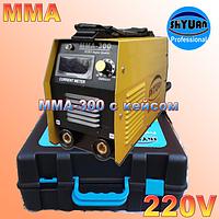 Сварочный инвертор SHYUAN MMA 300