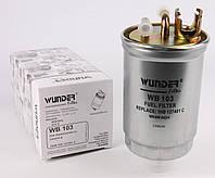 Паливний фільтр VW Transporter T4 1.9D / 1.9TD / 2.4D / 2.5TDI 90-03 WB-103 WUNDER (Туреччина)