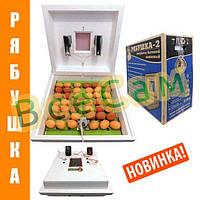Инкубатор Рябушка-2 ИБ-70 автоматический