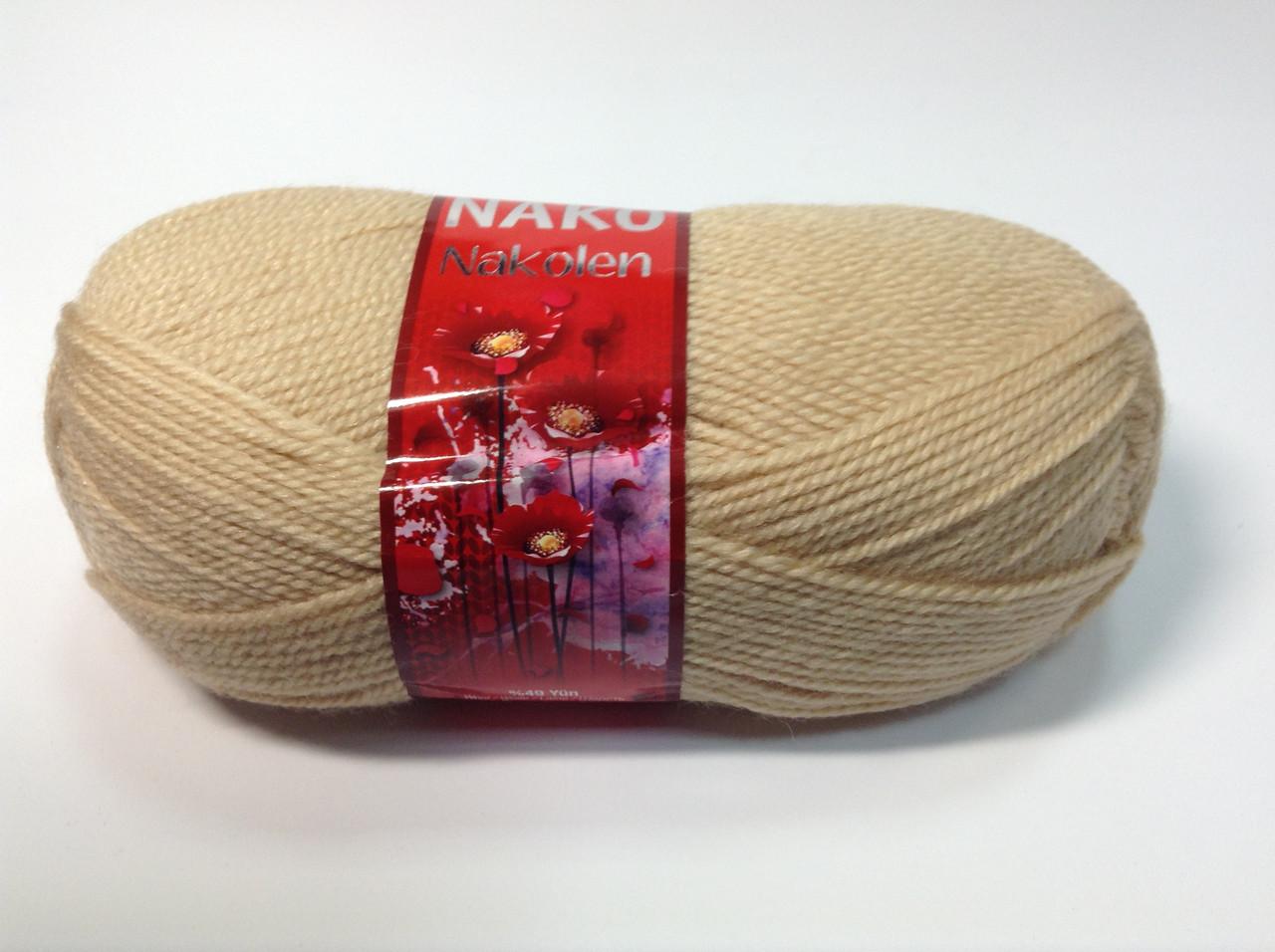 Пряжа nakolen - цвет бежевый