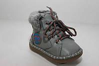 Зимние пинетки-ботинки детские от CBT(16-20)