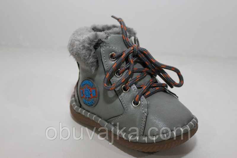 """Зимние пинетки-ботинки детские от CBT(16-20) - Интернет-магазин """"Обувайка""""-продажа обуви оптом. Промрынок 7 км в Одессе"""