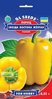 Семена перец Звезда Востока желтая ранний, кубовидный, толстостенный массой до 200г