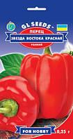 Семена перец Звезда Востока красная ранний, кубовидный,  массой 200г