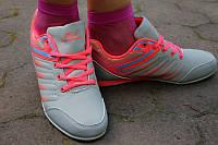 Молодежные яркие кроссовки