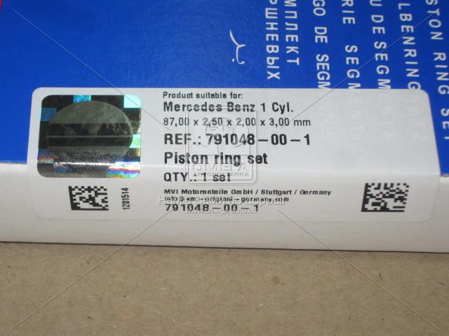 Кольца поршневые Mercedes 87,00 OM601-603 (пр-во SM)