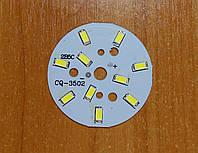 Подложка круглая 50мм 5Вт 5730 6500к 240-300ма