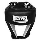 Шлем боксерский REYVEL кожа (1)  ФБУ цвета в ассортименте, фото 2