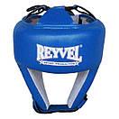 Шлем боксерский REYVEL кожа (1)  ФБУ цвета в ассортименте, фото 3