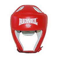 Шлем боксерский REYVEL кожа (2)  ФБУ цвета в ассортименте