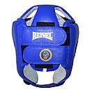 Шлем боксерский REYVEL кожа (2)  (без печати ФБУ) цвета в ассортименте, фото 9