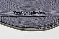 ТЖ 10мм (50м) св.серый+черный, фото 1