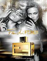 Женская парфюмированная вода Fendi Fan di Fendi eau de Parfum