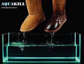 Спрей для защиты обуви AQUAKILL от влаги и грязи