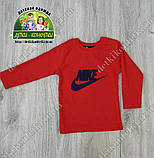 Кофточка Nike, Adidas, Polo трикотажная, фото 3