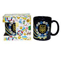 """Чашка """"Україна ,Ukrain """"в упаковке."""