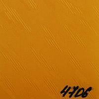 Вертикальные жалюзи Ткань Madeira (Мадейра) Жёлтый 4706