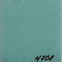 Вертикальные жалюзи Ткань Madeira (Мадейра) Зелёный 4708