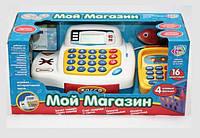 """Игровой кассовый аппарат """"Мой Магазин"""" 7020"""