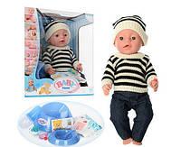 Кукла пупс Baby Born Беби Борн в теплой одежде, посуда, горшок, подгузник, соска