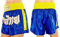 Трусы для тайского бокса TWIN UR HO-4774 (PL, р-р M-XL, синий-желтый)
