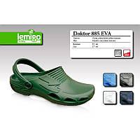 LEMIGO Doctor 885 зеленые EVA