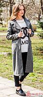 Женское длиное пальто-кардиган, вареная шерсть